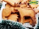 Рецепта Коледни сладки с фъстъчено масло